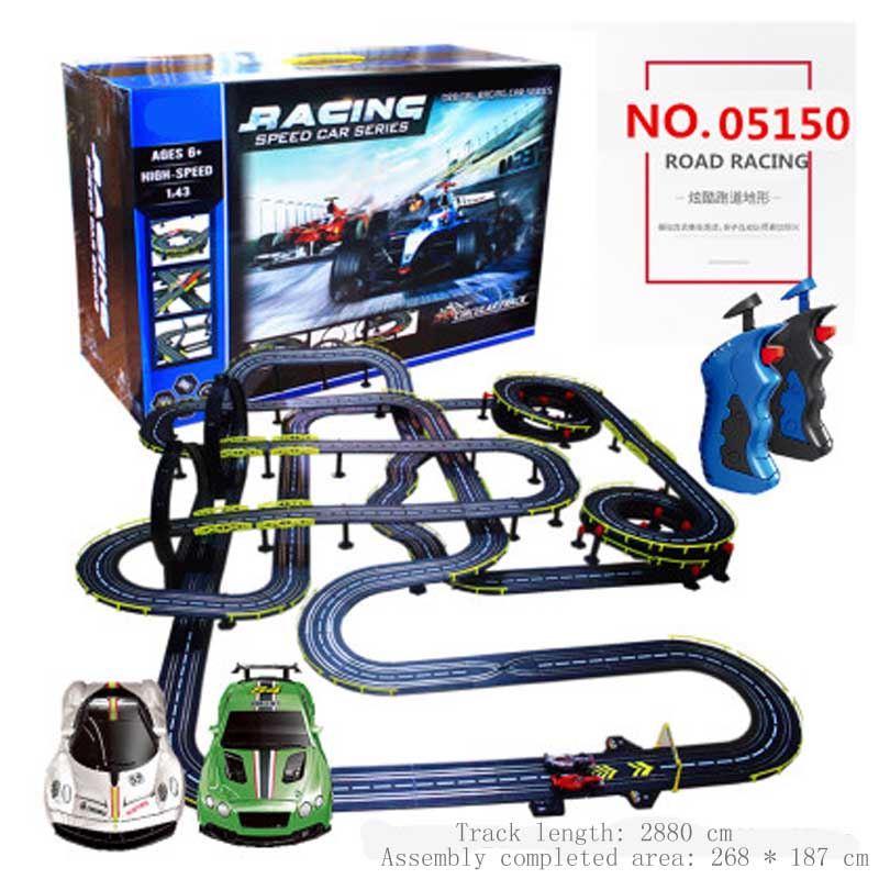 Kids Electric Rail Car...