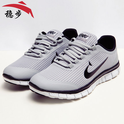 Men / Women Breathable Brand VENBU Barefoot Free 5.0 v3 Run Running Shoes  Mens Light Sport Leisure Shoes Sneakers For Women V81-in Running Shoes from  Sports ...