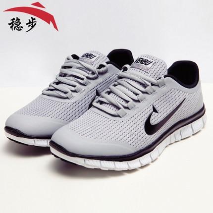 82022b526f90c Men   Women Breathable Brand VENBU Barefoot Free 5.0 v3 Run Running Shoes  Mens Light Sport Leisure Shoes Sneakers For Women V81