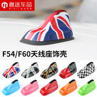 Car Antenna shell Base Decoration Case Cover Housing Decal For BMW Mini Cooper JCW F54 Clubman F60 Countryman Car Accessories