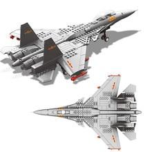 Tubarão Voador J15 Carrier-baseado Lutador Militar Tijolos de Blocos de Construção do Modelo Fit LegoING Avião Brinquedos Presentes Para Crianças Meninos