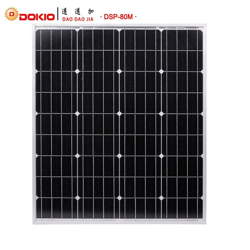 Baterias Solares mm tamanho do painel solar Modelo Número : Dsp-80m
