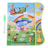 Multifuncional chino inglés Aprendizaje Automático letras animales fruta cognición canciones de música cuadros eléctricos educativos libro