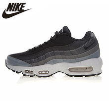 bff411e10f8af NIKE AIR MAX 95 ESSENTIAL Men s Running Shoes Grey Shock-absorbing Non-slip