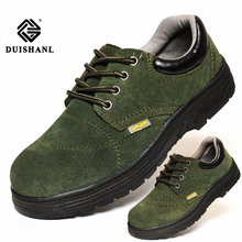 Fleece leather labor insurance shoes safety shoes work protective shoes anti-smashing anti-piercing wear