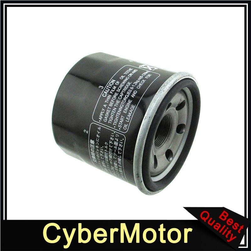 Cheap product suzuki gw250 oil filter in Shopping World