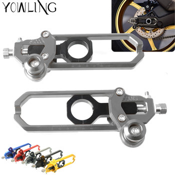 Motorcycle Left & Right Chain Adjusters with Spool Tensioners Catena For BMW S1000RR 2009-2014 / S1000R 2014-2015/ HP4 2012-2014