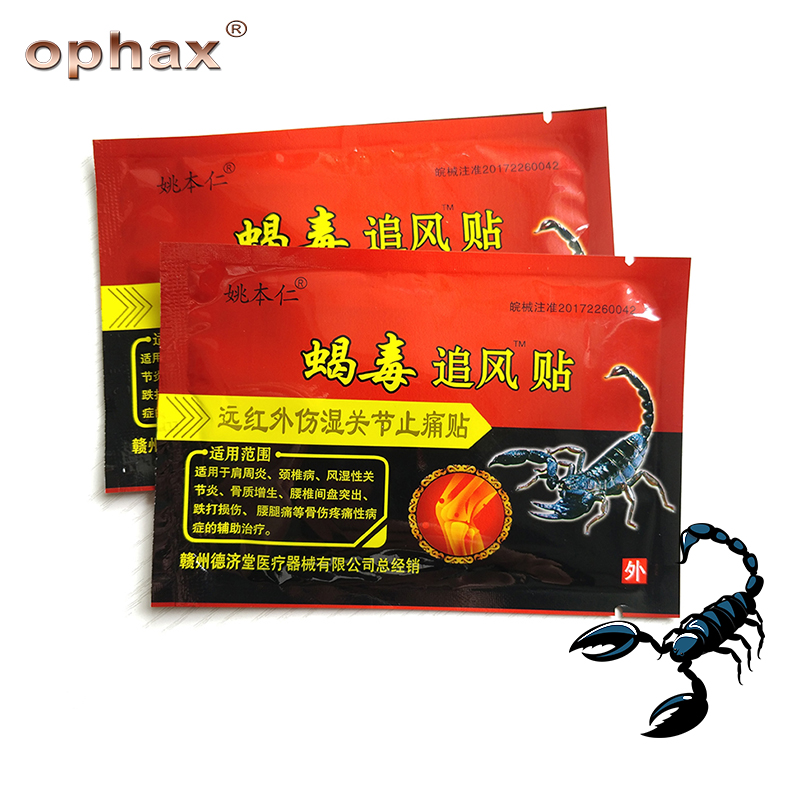 OPHAX 80pcs/10bags Medical Orthopedic Plasters Ointment For Joint Knee Muscular Neck Relax Back Arthritis Pain Patch Relief