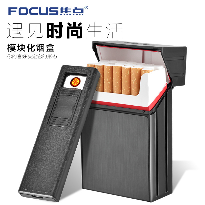 Metal Rechargeable Cigarette Case USB Electronic Lighter Box Windproof Cigarette Case for Cigarette Men Lighter YH035A