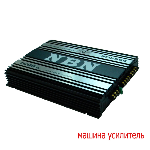 Cheap Free shippin 1600Watts Powerful Auto 4 Channel Professional MOSFET Class AB Booster Amplifier Car Amplifiers  I Key Buy