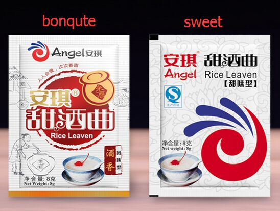 10bags Alcohol Active Dry Yeast Sweet Glutinous Rice Wine Bouquet Wine  1 Bag =8g