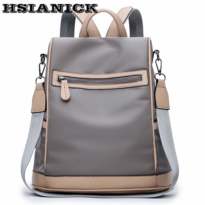 Female new design backpack bags high grade waterproof fashion versatile bag 2018 women shoulder bag oxford cloth canvas backpack