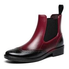 אופנה סתיו נעלי אישה חיצוני גשום נעליים עמיד למים גשם מגפי אביב קרסול מגפי בנות מים נעלי Botines Mujer 2019
