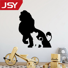 Jiangs Yu 1 PC The Lion King Wall Decal Retro Cartoons Silhouette Sticker Home Interior Kids Room Stickers
