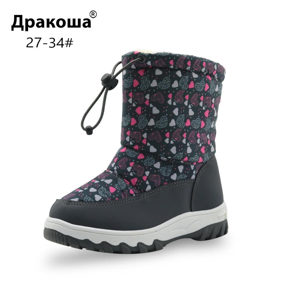 Apakowa Children's Winter Boots for Little Girls Woolen Snow Weather Footwear with a Top Drawstring Zipper Kids Anti-slip Shoes цена