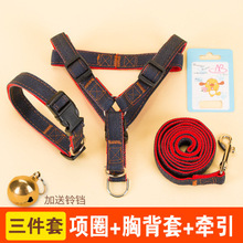 pet dog collar leash ошейник для собак harness  rope large chest golden retriever chain