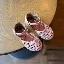 Mode Bébé Fille Sandales En Cuir Pu Armure Coupe-outs Talons Plats Enfants Occasionnels Chaussures