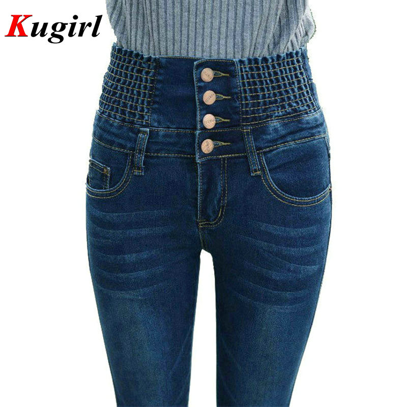 2017 Jeans Womens High Waist Elastic Skinny Denim Long Pencil Pants Plus Size 40 Woman Jeans