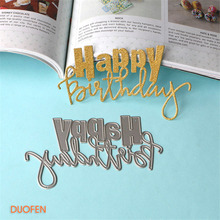 DUOFEN New in May 2018 Happy Birthday Metal Cutting Dies Stencil for Scrapbooking stamping Die Cuts Paper Crafts Cards