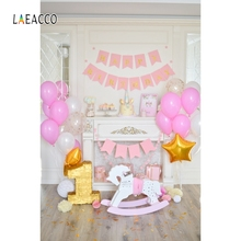 Laeacco Balloon Trojan Fireplace Birthday Interior Photography Backgrounds Customized Photographic Backdrops For Photo Studio