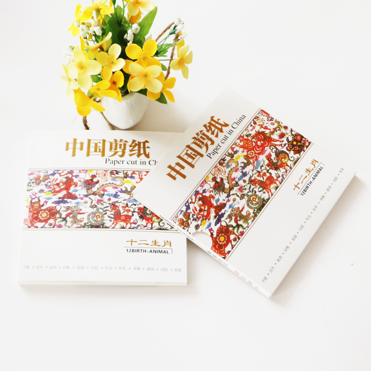 Бесплатная доставка высокое качество chinese12 знаки Змея papercutting традиционные ремесла культуры подарки 12 Китайских Знаков Зодиака ...