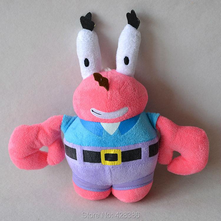 New Sponge Bob Patrick Squidward Krabs Plankton Sandy Gary Bob