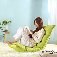 Multicolor Japanese style cute single person lazy small sofa chair folding bed Tatami bedroom moon style beanbag