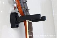 Durable Guitar Hook Support Guitarra Stand Wall Mount Guitar Hanger Hook for Guitars Bass Ukulele String Instrument Accessories wall mount string rotating guitar hanger black