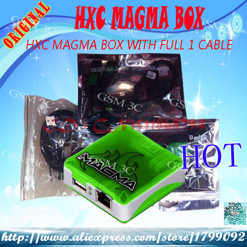 HXC Magma Box (Packaged with 1 pcs Cables)HXC Magma Box (Packaged with 1 pcs Cables)