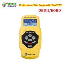 Original Leagend T79 Highend Diagnostic Scan Tool OBDII Auto Scanner T 79 Code Reader Diagnostic Scanner