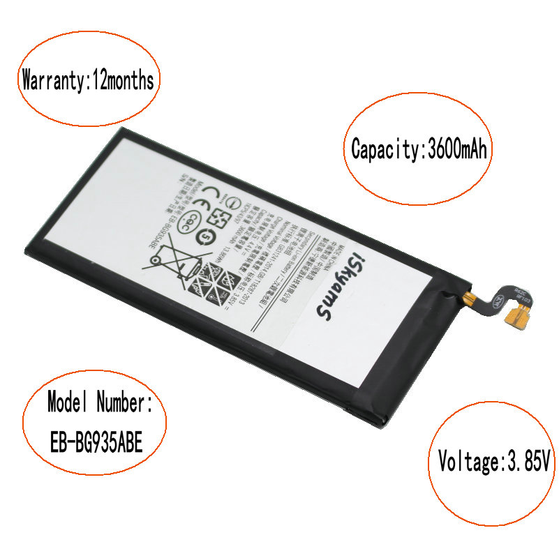 EB-BG935ABE Replacement-Battery S7-Edge Samsung Galaxy For S7-edge/G9350/G935/.. G935T/W