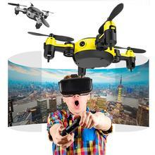 2017 Wi-Fi квадрокоптер Мини Drone С Камерой RC Quadcopter KY901 2.4 ГГц Складная Мини Quadcopter НЛО 6-осевой 3D KY901 Micro Drone FPV дрон квадрокоптер с камерой мини квадрокоптер дрон с камерой вертолёт дроны