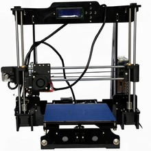 3D Printer DIY Kit Auto Leveling I3 802MA Big print size 220 220 240mm with 1KG
