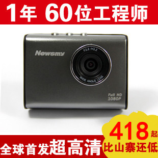 car DVR Newman x88 hd driving recorder 1080p 140 wide-angle 30  car drive video recorder vision recorder car drive recorder