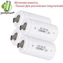 True capacity! 4 pcs SC battery sub c battery rechargeable battery replacement 1.2 v 1300 mah power bank accumulator
