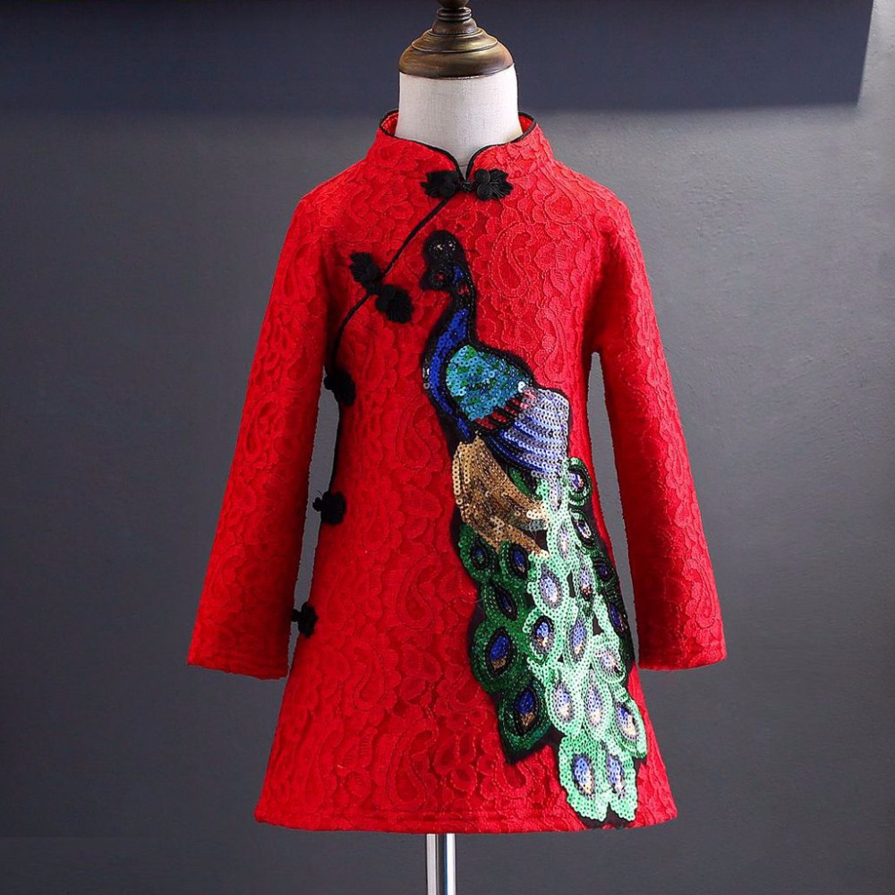 Peacock Red Girl Fashion Dress New Year Gift Chinese Qipao For Baby Girl 2-8Years Girl Vestidos Children Clothes Top Quality summer gorgeous embroidered children ancient chinese costume baby boy girl new year birthday joyous red performing clothes set
