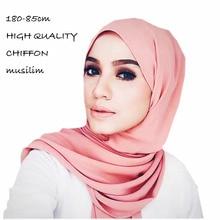 45 Colors Plain Solid Maxi Jersey Hijab Scarf Wrap Elastic Foulard Sjaal Bufandas Arab Snood Islamic Muslim Head 180*85Cm