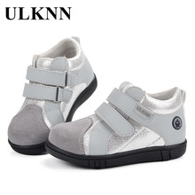 ULKNN sneakers for Boys blue Casual Shoes School For Kids Ge