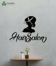YOYOYU Wall Decal Girls Beauty Hair Salon Vinyl Sticker Barber Shop Modern Design Hairdresser Art Decor Removable DIY CY384