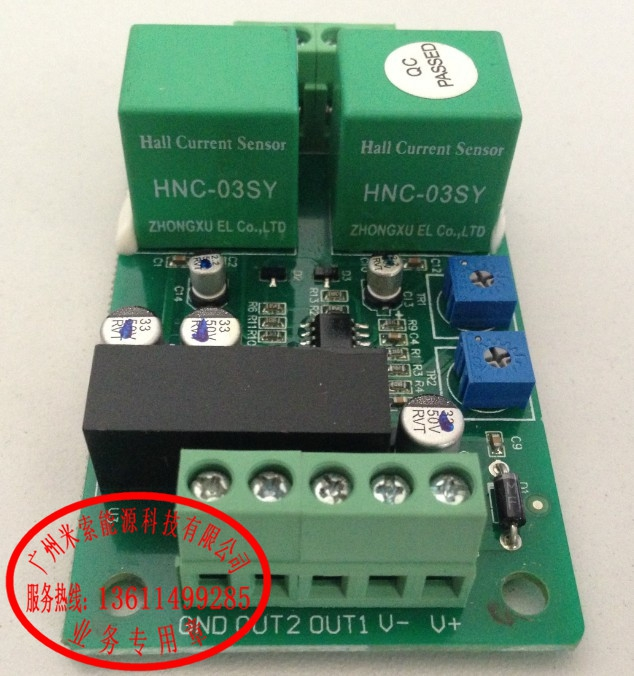 ФОТО Injection machine servo transformation 0-1A current transfer 0-10V voltage signal conversion board