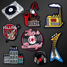 Music Guitar House Patch Badges Embroidered Applique Sewing Iron On Clothes Garment Apparel Accessories Sew On Badge