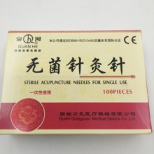 цены needle 100 Stainless Steel Authentic Acupuncture Needles Beauty Massage Needle For Health Care