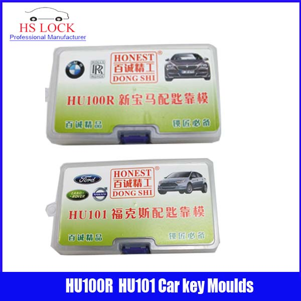 HU100R & HU101 car key moulds for key moulding Car Key Profile Modeling locksmith tools  цены