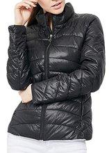 Общие Женщины Свободные Packable Ультра Легкий Вес Шорты Куртка