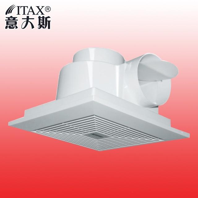 Ceiling and Wall Mount Fan Ventilation Fan Bathroom Garage Exhaust ...