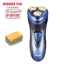 3D Floating Shaver Rechargeable Intelligent Grinding Technology Razor for Man Whole Body Washed with Water Blue