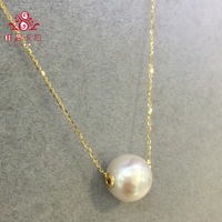 WEICOLOR Elegant 11 12mm Round Natural Cultured Freshwater Pearl Pendant With G18K Gold Chain.16/18 inches