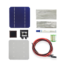 BOGUANG 1x120W 12V DIY solar panel kits with 125*125mm normal monocrystalline solar cell use flux pen+tab wire+bus+connect