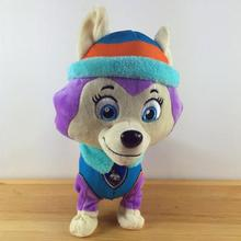 purple color 24cm plush doll electronic toys can sing walk swag for boy Interactive toy Christmas gift for kids baby children