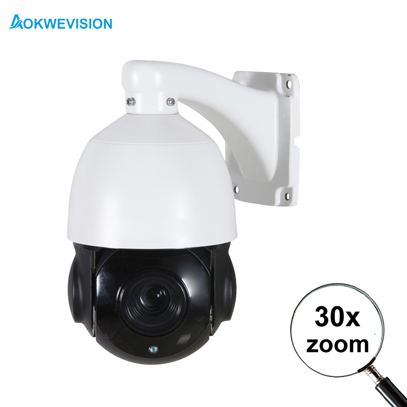 h.264/265 5MP 4MP outdoor POE PTZ IP Camera 30X ZOOM Waterproof PTZ Speed Dome Camera IR 60M P2P CCTV Camera IP Onvif network цены